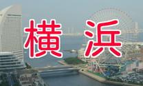 imageyokohama