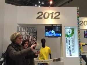 東京マラソンEXPO_3088
