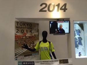東京マラソンEXPO_3670