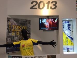 東京マラソンEXPO_2486