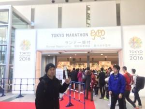 東京マラソンEXPO_2115