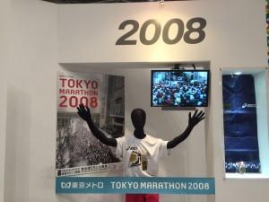 東京マラソンEXPO_5518