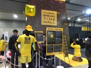東京マラソンEXPO_6840