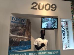 東京マラソンEXPO_7460