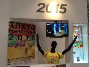 東京マラソンEXPO_4364