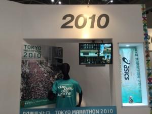 東京マラソンEXPO_2195