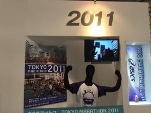 東京マラソンEXPO_2479