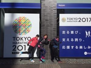 20170210 東京マラソン試走会_170215_0001