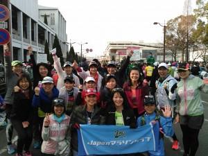 20170312名古屋ウィメンズマラソン_170315_0008