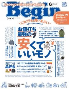 begin_1706_cover