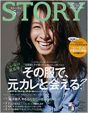 story_20170401