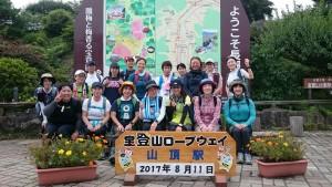 20170811長瀞宝登山ハイキング_170814_0048